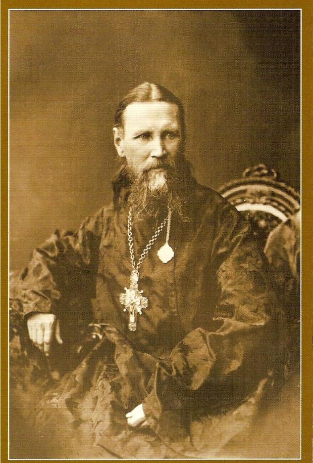 Sf Ioan deKronstadt