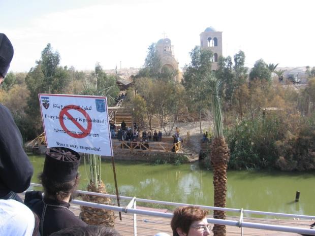 israel-2009-1568
