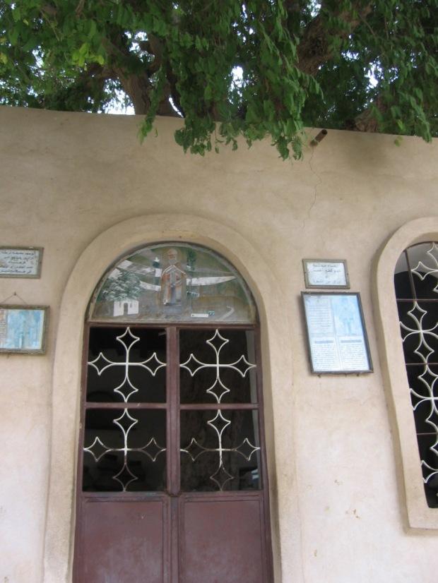 1. Copacul Sf Efrem Sirul, Wadi Natrun Egipt, Man Sirienilor