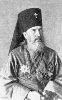Sf Nikolai Kasatkin1