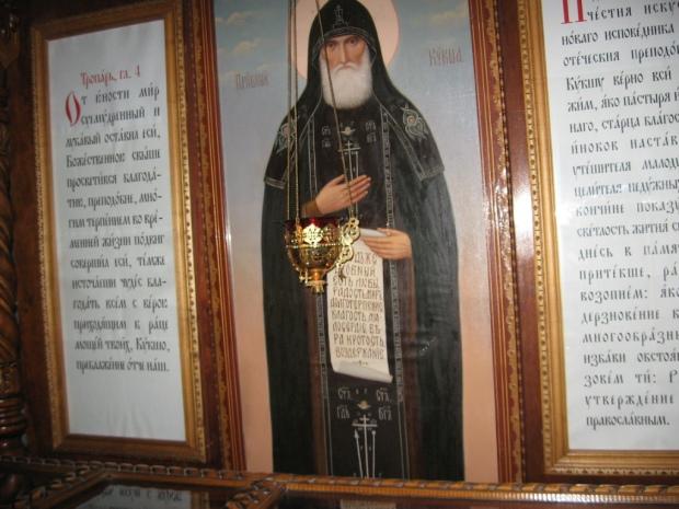 Sf-Kuksha-din-Odessa