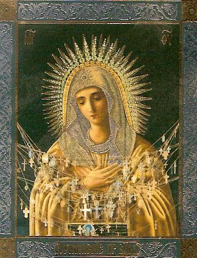 Maica Domnului Umilenia - icoana la care se ruga in padure Sf Serafim