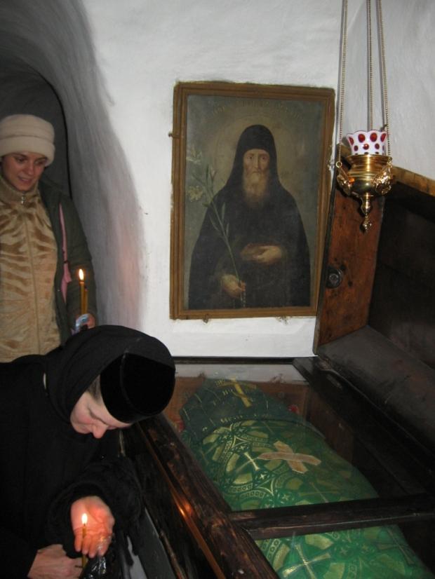 Sf Moise Ungurul, Pecerska Kiev