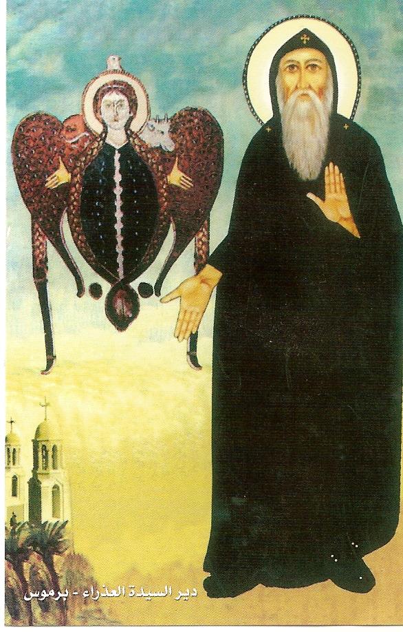 sf-macarie-cel-mare-si-ingerul-icoana-egipt