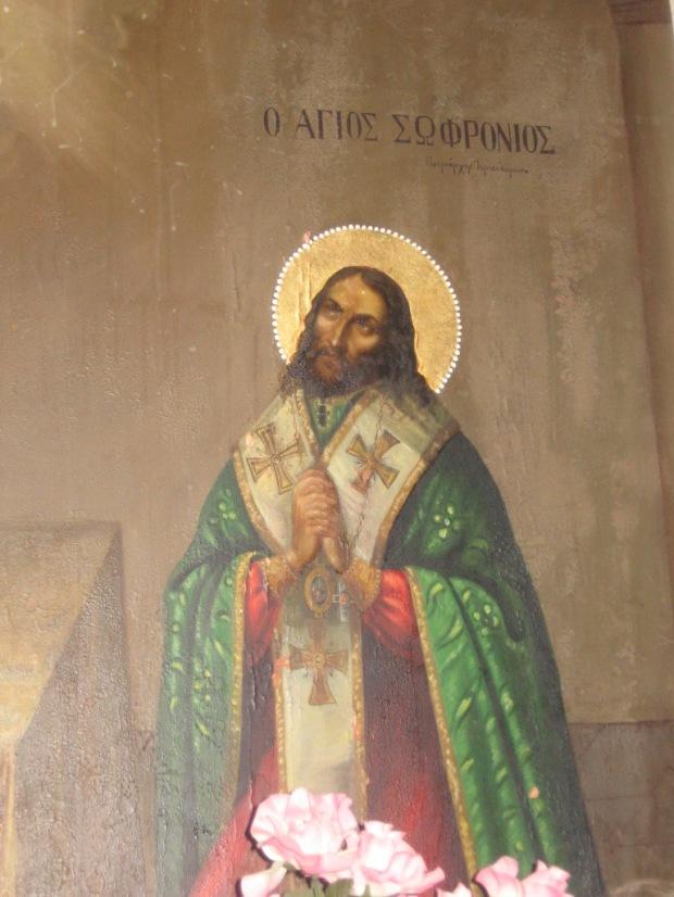 sf-sofronie-man-sf-teodosie-israel