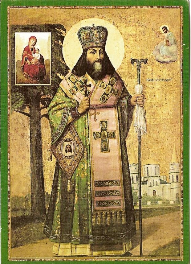 sf-teodosie-de-cernigov