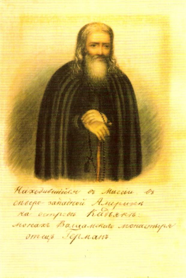 sf-gherman-din-alaska-2