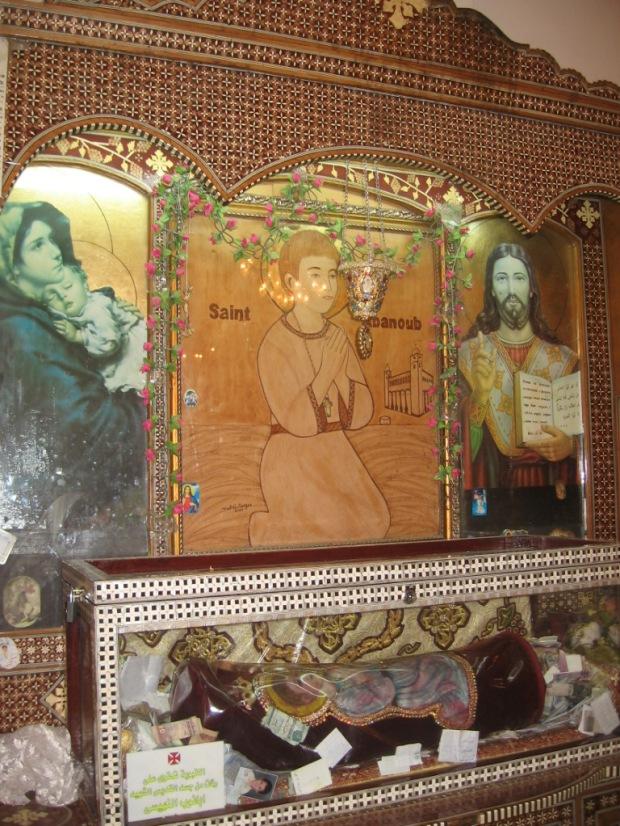 Moastele Sf Abanoub