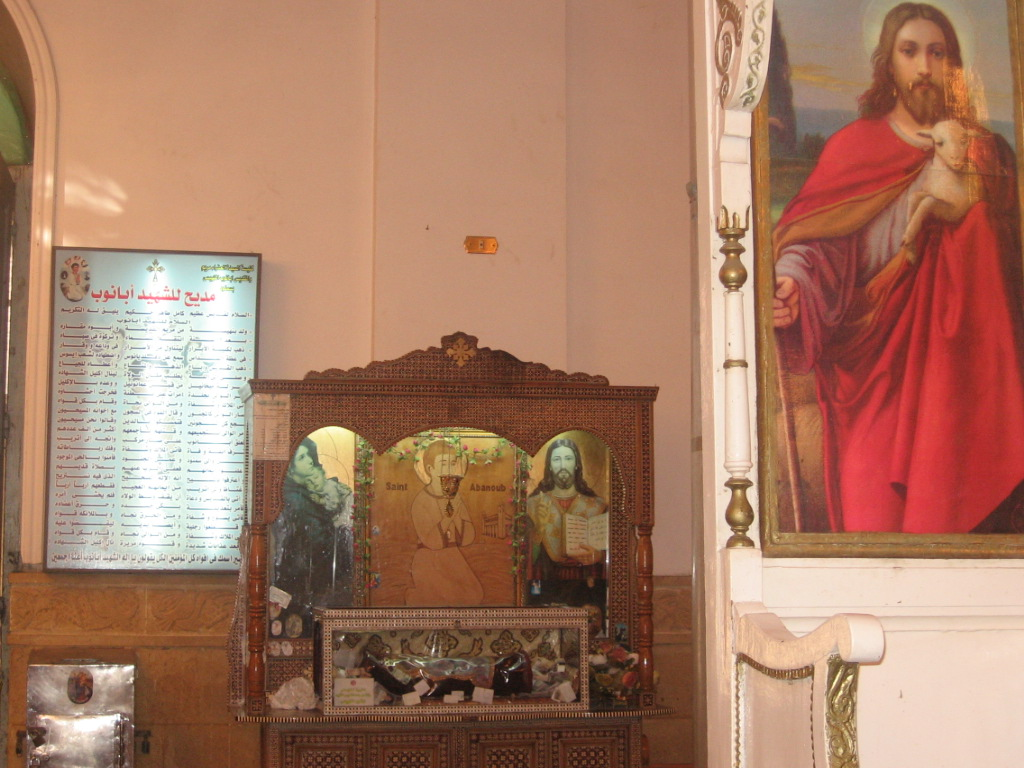 Biserica din Samanoud