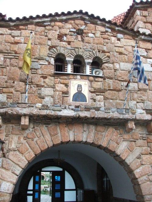 Man Sf Efrem cel Nou, Nea Macri, Grecia (2)