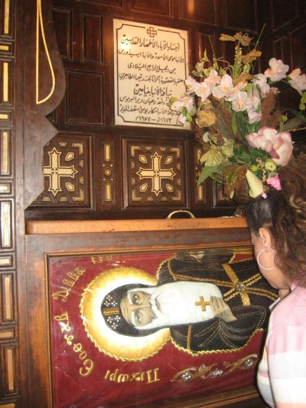Rugaciune la Sf Moise Arapul