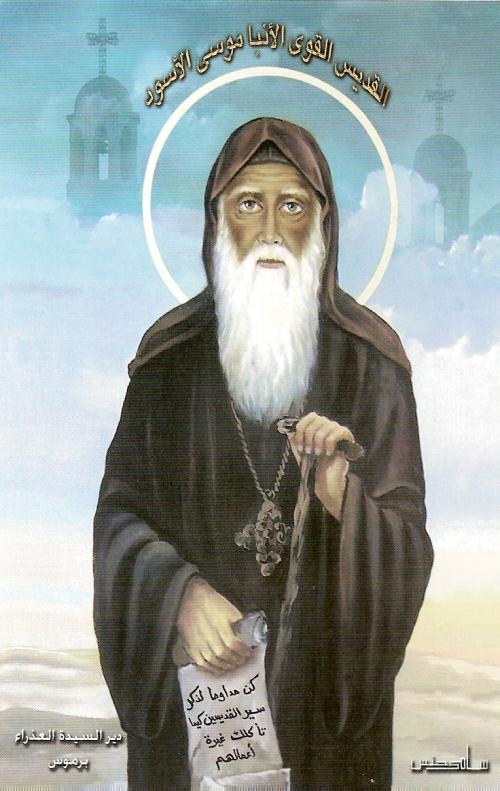 Sf MOISE ARAPUL ( cel negru, cel dintre talhari, etiopianul)