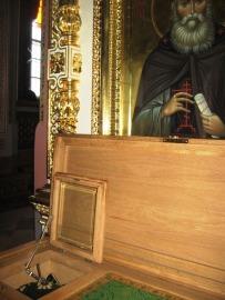 Sfintele moaste si icoana Sf Antipa, Man Valaam Rusia