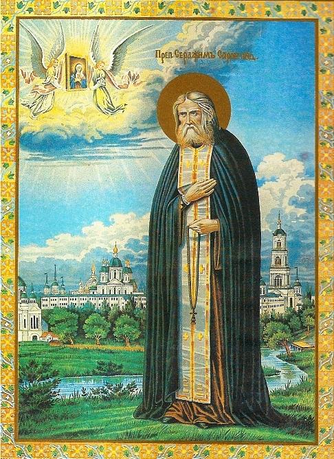 Sf Serafim de Sarov, Manastirea Diveevo, Rusia