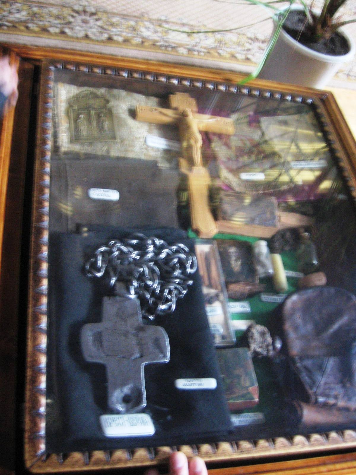 1 Crucea Sf Serafim, lucruri personale