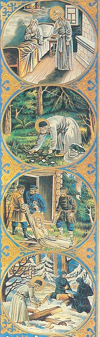 Sf Serafim viata 5