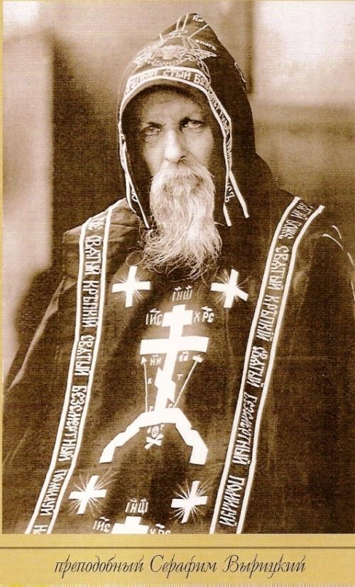 0  Sf Serafim de Virita