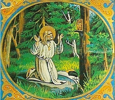 Sf Serafim 1