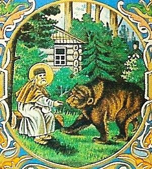 Sf Serafim 2