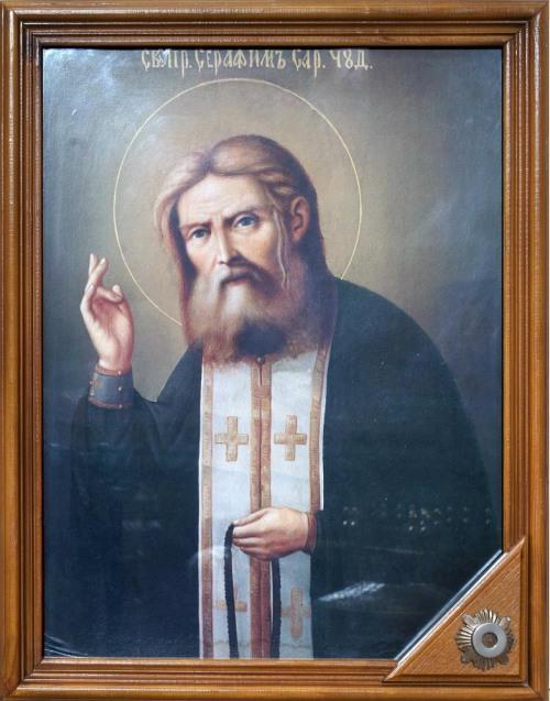 Icoana Sf Serafim de Sarov Identica cu cea din paraclis)