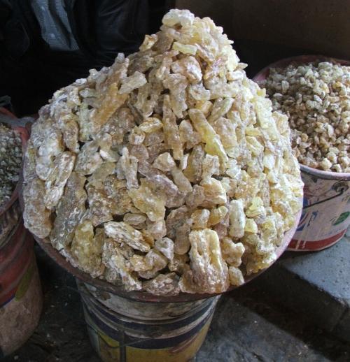 tamaie, la piata din Old Sana, capitala Ye,menului - Copy