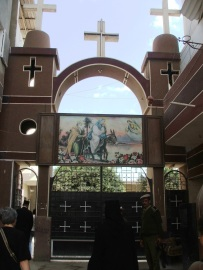 Sakha, Biserica Copta Sf Feacioara Maria