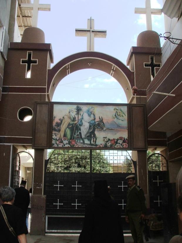 Sakha, biserica copta Sf Maria