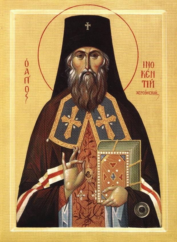 sf-ier-inochentie-arhiepiscopul-odessei-1857-2-1