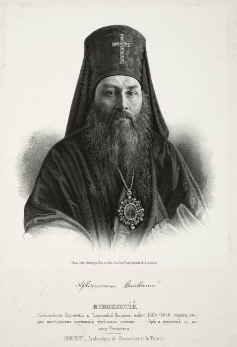 sf-ier-inochentie-arhiepiscopul-odessei-1857-6