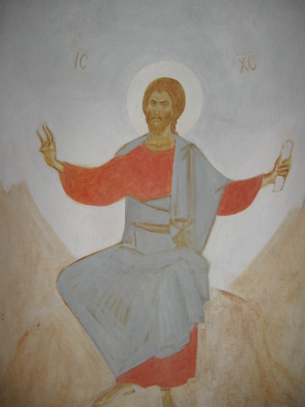 15 Pe piatra Ispitirii
