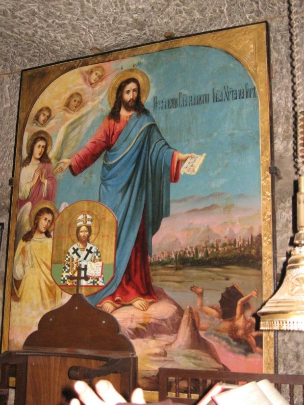 4 icoana Ispitirea Domnului