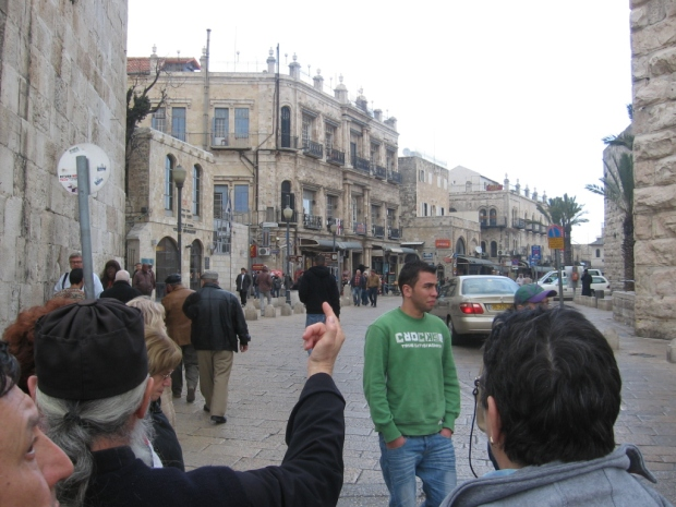 Israel 2009 1790