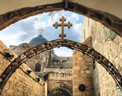 Biserica Sf Mormant Ierusalim