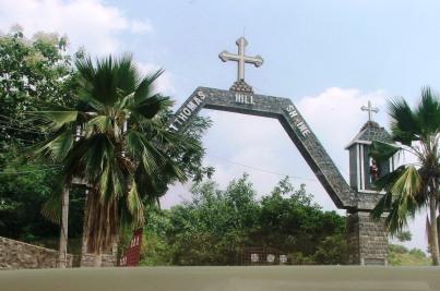 1, Chennai, Muntele Sf Toma, intrare